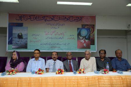 Launching Of \'Panion Men Ghulti Zameen\' Short Stories By Rahman Nishat At Arts Council Karachi  (2)