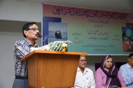 Launching Of \'Panion Men Ghulti Zameen\' Short Stories By Rahman Nishat At Arts Council Karachi  (5)