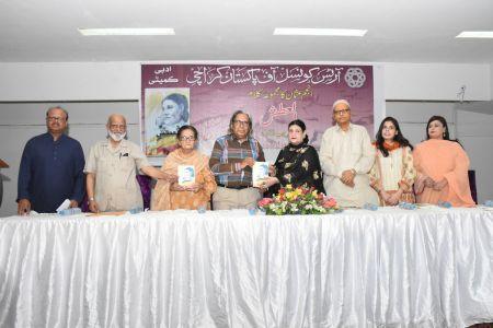 Launching Of Book Al-Aatash Poetry By Anjum Usman, At Arts Council Of Pakistan Karachi (18)