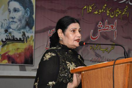 Launching Of Book Al-Aatash Poetry By Anjum Usman, At Arts Council Of Pakistan Karachi (20)