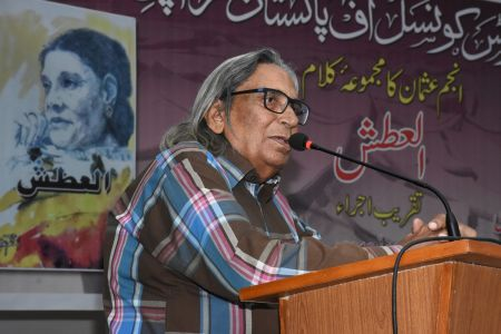 Launching Of Book Al-Aatash Poetry By Anjum Usman, At Arts Council Of Pakistan Karachi (3)