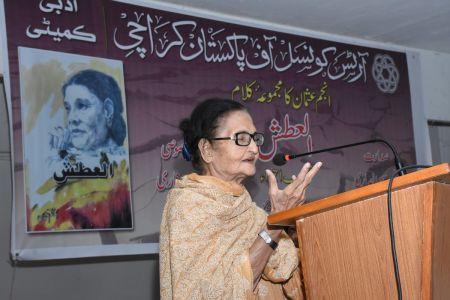 Launching Of Book Al-Aatash Poetry By Anjum Usman, At Arts Council Of Pakistan Karachi (4)
