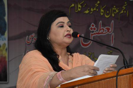 Launching Of Book Al-Aatash Poetry By Anjum Usman, At Arts Council Of Pakistan Karachi (6)
