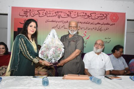 Launching Of Poetry Collection \'Rakht\' At Arts Council Karachi  (11)