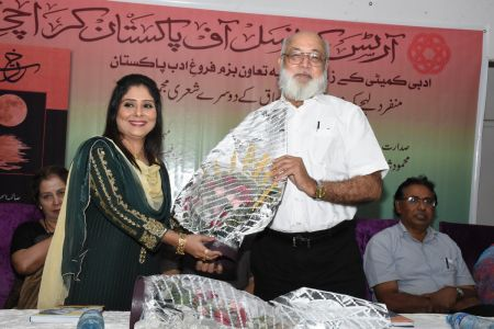 Launching Of Poetry Collection \'Rakht\' At Arts Council Karachi  (12)