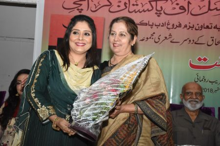 Launching Of Poetry Collection \'Rakht\' At Arts Council Karachi  (13)
