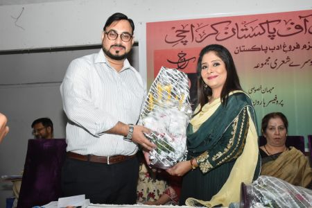 Launching Of Poetry Collection \'Rakht\' At Arts Council Karachi  (14)