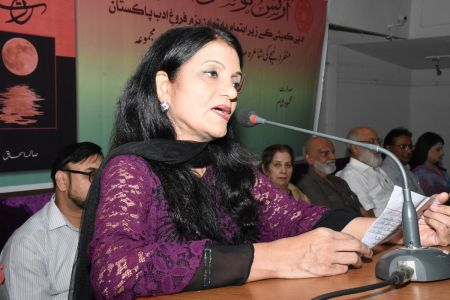 Launching Of Poetry Collection \'Rakht\' At Arts Council Karachi  (16)