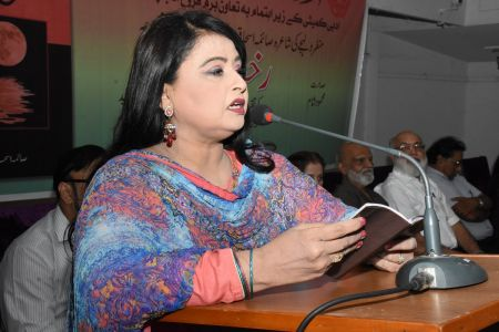 Launching Of Poetry Collection \'Rakht\' At Arts Council Karachi  (17)