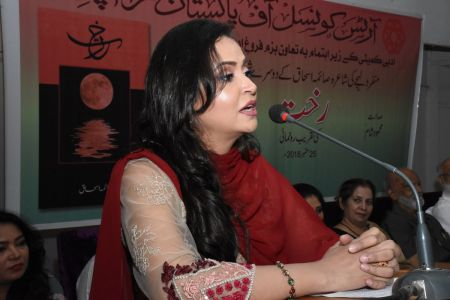 Launching Of Poetry Collection \'Rakht\' At Arts Council Karachi  (18)