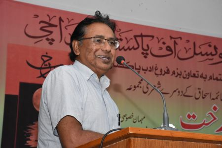 Launching Of Poetry Collection \'Rakht\' At Arts Council Karachi  (19)