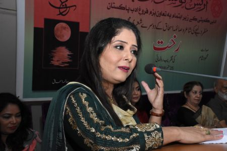 Launching Of Poetry Collection \'Rakht\' At Arts Council Karachi  (20)