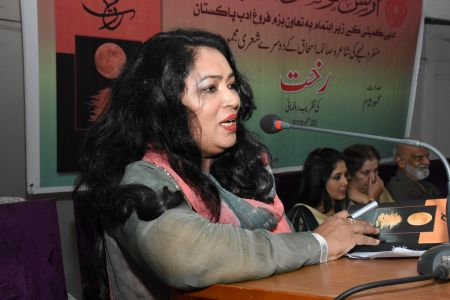 Launching Of Poetry Collection \'Rakht\' At Arts Council Karachi  (22)
