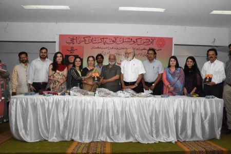 Launching Of Poetry Collection \'Rakht\' At Arts Council Karachi  (23)