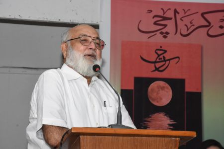 Launching Of Poetry Collection \'Rakht\' At Arts Council Karachi  (24)