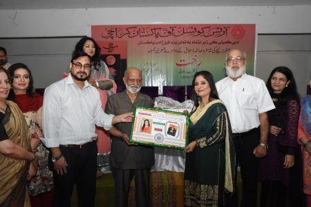 Launching Of Poetry Collection \'Rakht\' At Arts Council Karachi  (26)