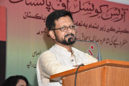 Launching Of Poetry Collection \'Rakht\' At Arts Council Karachi  (5)
