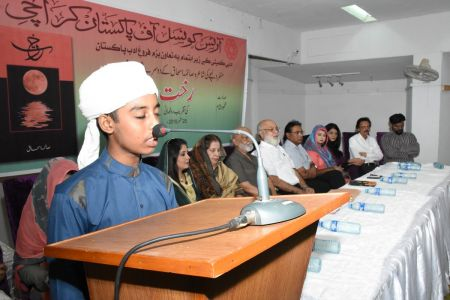 Launching Of Poetry Collection \'Rakht\' At Arts Council Karachi  (6)