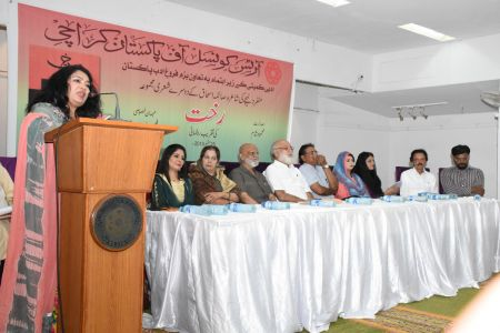 Launching Of Poetry Collection \'Rakht\' At Arts Council Karachi  (8)