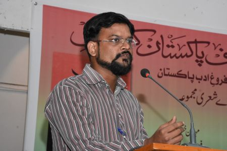 Launching Of Poetry Collection \'Rakht\' At Arts Council Karachi  (9)