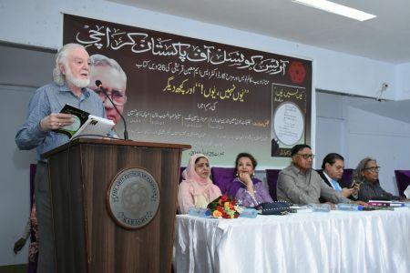 Launching Of The Book \'Yoon Nahi Yoon\' By S M Moin Qureshi At Arts Council Karachi (11)