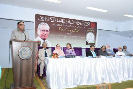Launching Of The Book \'Yoon Nahi Yoon\' By S M Moin Qureshi At Arts Council Karachi (12)