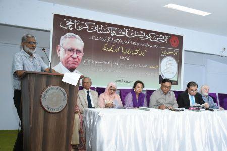 Launching Of The Book \'Yoon Nahi Yoon\' By S M Moin Qureshi At Arts Council Karachi (1)