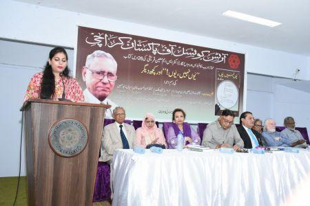 Launching Of The Book \'Yoon Nahi Yoon\' By S M Moin Qureshi At Arts Council Karachi (2)