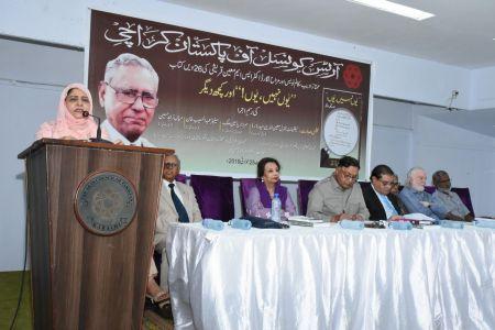 Launching Of The Book \'Yoon Nahi Yoon\' By S M Moin Qureshi At Arts Council Karachi (3)