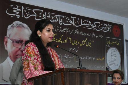 Launching Of The Book \'Yoon Nahi Yoon\' By S M Moin Qureshi At Arts Council Karachi (5)