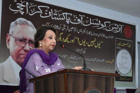 Launching Of The Book \'Yoon Nahi Yoon\' By S M Moin Qureshi At Arts Council Karachi (6)