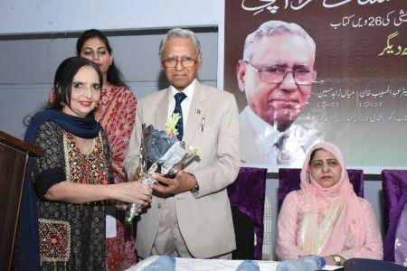 Launching Of The Book \'Yoon Nahi Yoon\' By S M Moin Qureshi At Arts Council Karachi (7)