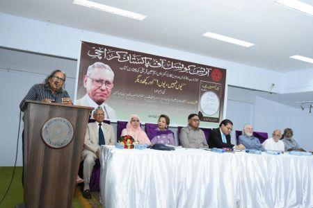 Launching Of The Book \'Yoon Nahi Yoon\' By S M Moin Qureshi At Arts Council Karachi (8)
