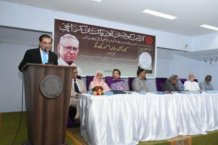 Launching Of The Book \'Yoon Nahi Yoon\' By S M Moin Qureshi At Arts Council Karachi (9)