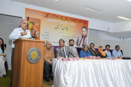 Launching Of The Book \'Uturncracy\' By Journalist Muhammad Islam At Arts Council Karachi (2)