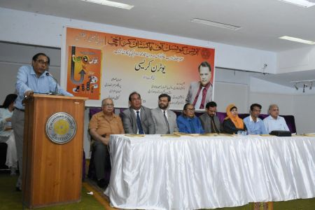 Launching Of The Book \'Uturncracy\' By Journalist Muhammad Islam At Arts Council Karachi (3)