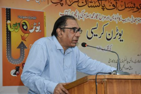 Launching Of The Book \'Uturncracy\' By Journalist Muhammad Islam At Arts Council Karachi (4)