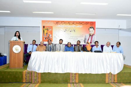 Launching Of The Book \'Uturncracy\' By Journalist Muhammad Islam At Arts Council Karachi (6)