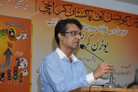Launching Of The Book \'Uturncracy\' By Journalist Muhammad Islam At Arts Council Karachi (7)