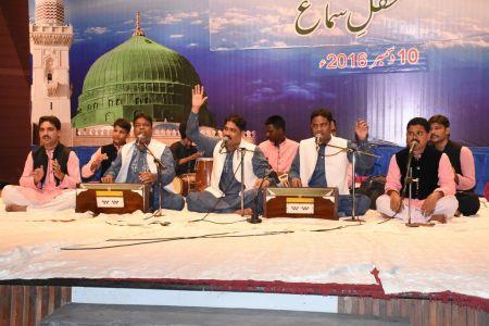 Mahfil E Sama-Mohsin E Insaniyat Conf 0- (11)