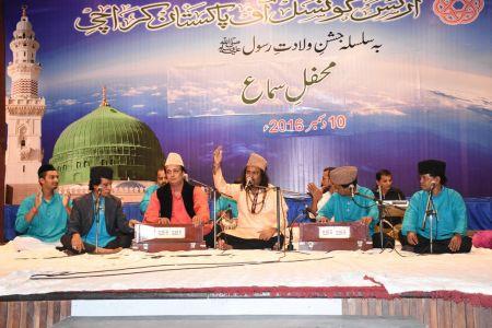 Mahfil E Sama-Mohsin E Insaniyat Conf 0- (19)