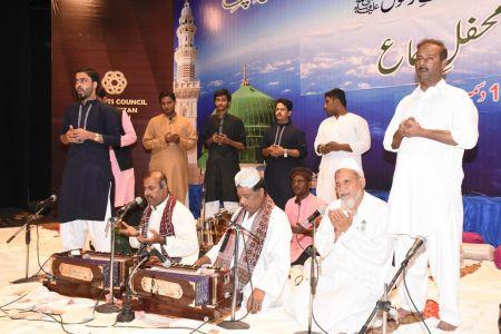 Mahfil E Sama-Mohsin E Insaniyat Conf 0- (26)