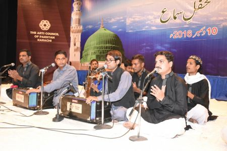 Mahfil E Sama-Mohsin E Insaniyat Conf 0- (3)