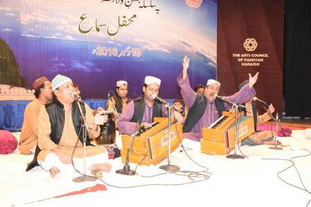 Mahfil E Sama-Mohsin E Insaniyat Conf 0- (9)