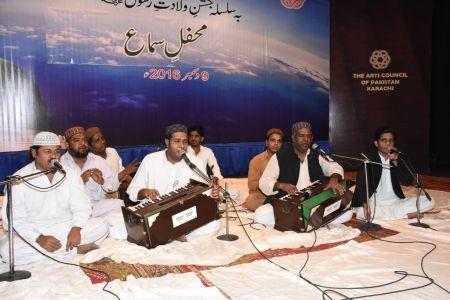 Mahfil E Sama-Mohsin E Insaniyat Conf (15)