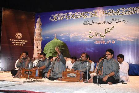 Mahfil E Sama-Mohsin E Insaniyat Conf (1)