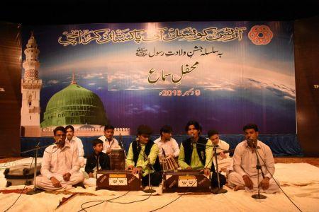 Mahfil E Sama-Mohsin E Insaniyat Conf (6)