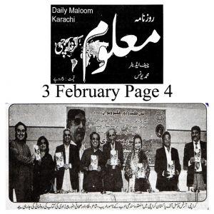 Maloom Page 4