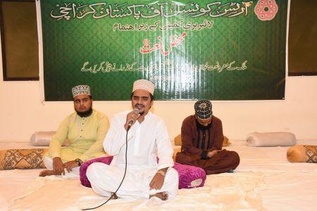 Mehfil Naat At Arts Council Of Pakistan Karachi (11)