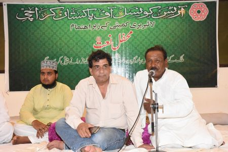 Mehfil Naat At Arts Council Of Pakistan Karachi (1)